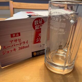 アサヒ(アサヒ)の【非売品】アサヒスーパードライジョッキ 360ml ビアジョッキ 数量限定(グラス/カップ)