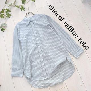 ショコラフィネローブ(chocol raffine robe)のchocol raffine robe ストライプ ブラウス シャツ トップス(シャツ/ブラウス(長袖/七分))