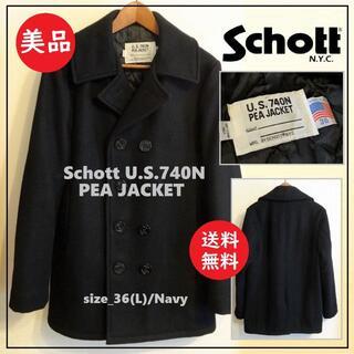 schott - 送料込 美品★SCHOTT U.S.740N ピーコート 36(M-L)ショット