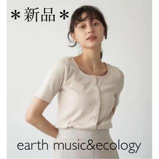 earth music & ecology - SALE中!新品earth music&ecology カットソー ベージュ