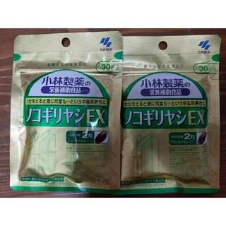 小林製薬 - 小林製薬 ノコギリヤシ EX 30日分×2袋セット