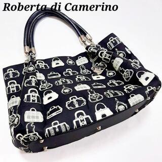 ロベルタディカメリーノ(ROBERTA DI CAMERINO)のロベルタディカメリーノ バッグ柄  トートバッグ 白黒 モノトーン ハンドバッグ(トートバッグ)
