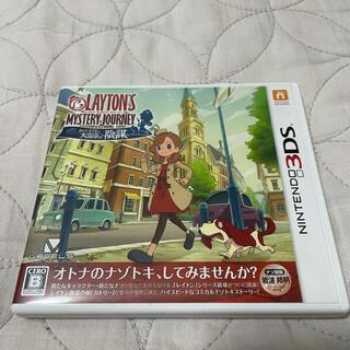 任天堂 - レイトン ミステリージャーニー 3DS