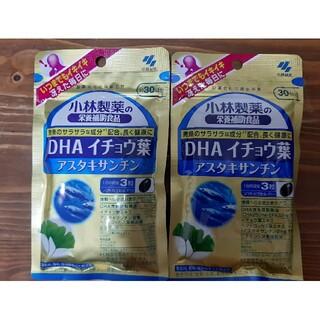 小林製薬 - 小林製薬 DHA イチョウ葉 アスタキサンチン30日分×2袋セット