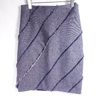 ドゥロワー(Drawer)のDRAWER ツイードフリンジスカート レディース ブルー(ひざ丈スカート)