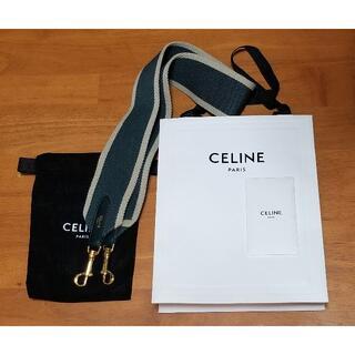 セリーヌ(celine)のCELINE ショート ストラップ テキスタイル&カーフスキン 美品(その他)