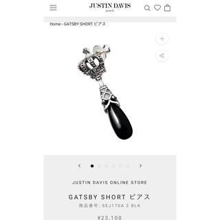 Justin Davis - ジャスティンデイビス 希少 GATSBY SHORT ピアス 美品