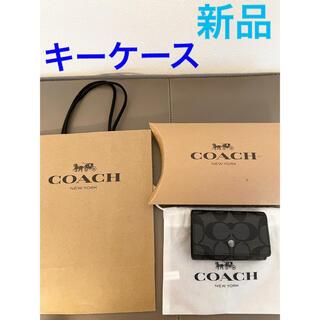 コーチ(COACH)の【新品】COACH メンズ キーケース ブラックシグネチャー プレゼント(キーケース)