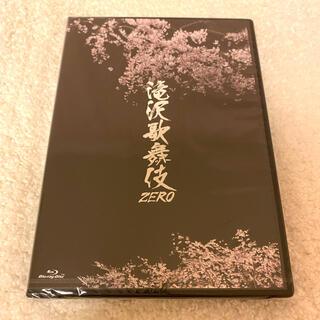 ジャニーズ(Johnny's)の滝沢歌舞伎ZERO Blu-ray(舞台/ミュージカル)