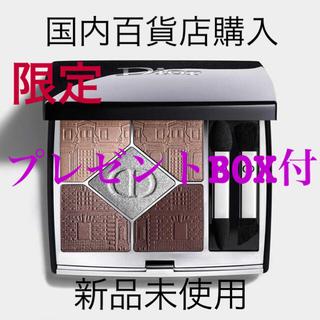 ディオール(Dior)のdior【新品未使用】サンククルールクチュール アトリエオブドリームズ  739(アイシャドウ)