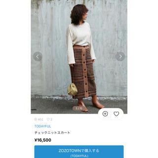 トゥデイフル(TODAYFUL)のtodayful ニットスカート(ひざ丈スカート)