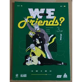 鬼滅の刃 同人誌 「WE Friends? 友かよ。」(一般)