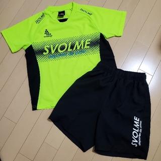 SVOLME プラクティスシャツ パンツ サッカー 美品 size130