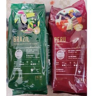 タリーズコーヒー(TULLY'S COFFEE)のタリーズコーヒー 粉(コーヒー)
