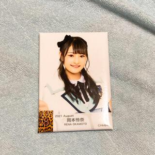 エヌエムビーフォーティーエイト(NMB48)の岡本怜奈 缶バッジ(アイドルグッズ)