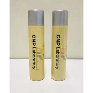 CNP - CNP化粧品 プロポリスアンプルミスト CNP プロPミスト 化粧水