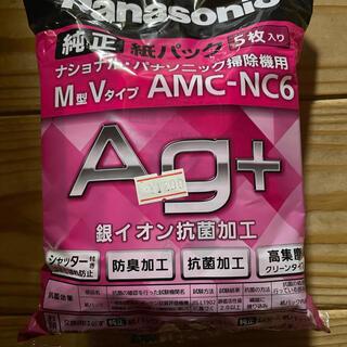 Panasonic - パナソニック☆掃除機☆紙パック