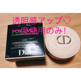 Dior - お値下げ!ディオールスキン フォーエヴァークッションパウダー