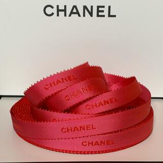 CHANEL - CHANEL ラッピング リボン ネオ ピンク 1m