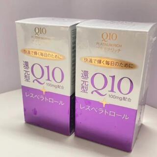 シセイドウ(SHISEIDO (資生堂))の資生堂 Q10 プラチナリッチ 60粒 2箱セット(その他)