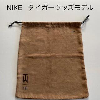 ナイキ(NIKE)のNIKE タイガーウッズモデル 保存袋(その他)