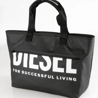 ディーゼル(DIESEL)の未使用《DIESEL ディーゼル》ブラックホワイト ロゴ横長 トートバッグ/バッ(トートバッグ)