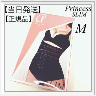 プリンセススリム Mサイズ 1枚【新品未開封】【正規品】本日発送!