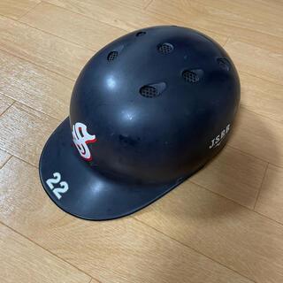 ミズノ(MIZUNO)のキャッチャー ヘルメット(防具)