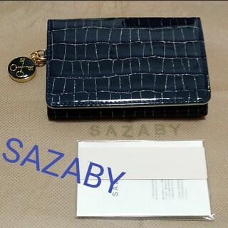 SAZABY - SAZABYサザビー新品定期入れパスケースカードケース財布クロコ調