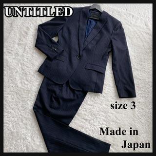 アンタイトル(UNTITLED)のuntitledアンタイトル パンツスーツセットアップ 日本製(スーツ)
