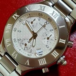 カルティエ(Cartier)のCartier カルティエ クロノスカフ マスト21 ホワイト メンズ(腕時計(アナログ))