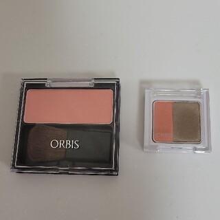 オルビス(ORBIS)のオルビス チークカラー & ツイングラデーションアイカラー(アイシャドウ)