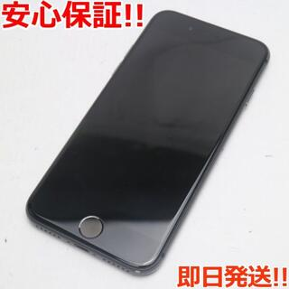 アイフォーン(iPhone)の美品 SIMフリー iPhone8 64GB スペースグレイ (スマートフォン本体)