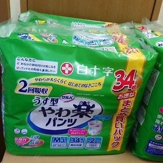 白十字 サルバ うす型やわ楽パンツ M~L 102枚(おむつ/肌着用洗剤)