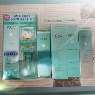 NOV - ノブ III 化粧水 美容液 乳液 クリームuv