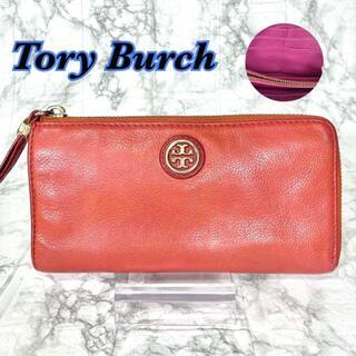 トリーバーチ(Tory Burch)の【バイカラー】トリーバーチ 長財布(財布)