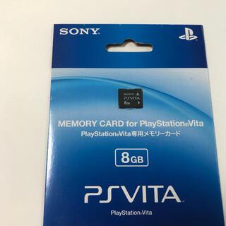 プレイステーションヴィータ(PlayStation Vita)のpsvitaメモリカード8GB 新品 未開封です(その他)