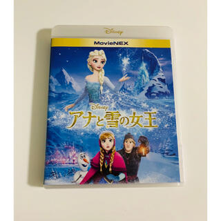 Disney - アナと雪の女王  MovieNEX   Blu-ray+純正ケース