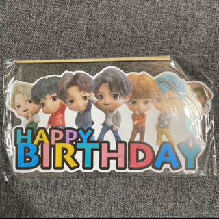 防弾少年団(BTS) - bts tinytan    ケーキ パーティー 用品 未開封