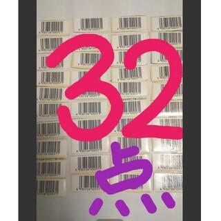 キッコーマン(キッコーマン)の32点 キッコーマン 豆乳 キャンペーン 応募マーク 応募券 バーコード ⑪(その他)