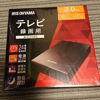 アイリスオーヤマ(アイリスオーヤマ)のテレビ録画用 外付けハードディスク 3TB LUCA HD-IR3-V1(その他)