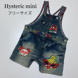 HYSTERIC MINI - ヒステリックミニ ヒスミニ オーバーオール サロペット 転写 だまし絵