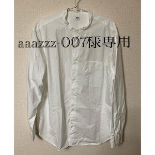 UNIQLO - エクストラファインコットンブロードスタンドカラーシャツ
