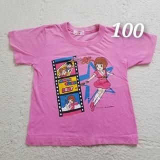 バンダイ(BANDAI)の魔法使いサリー 半袖 100サイズ Tシャツ(Tシャツ/カットソー)