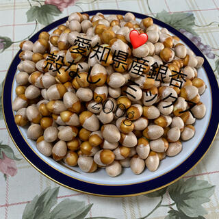 銀杏 殻無しミックス(200g)(野菜)