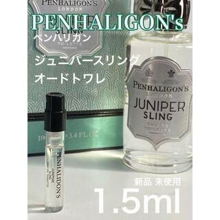 ペンハリガン(Penhaligon's)の[P-J]【新作】ペンハリガン ジュニパースリング EDT 1.5ml(ユニセックス)