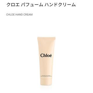 Chloe - Chloe ハンドクリーム 75ml