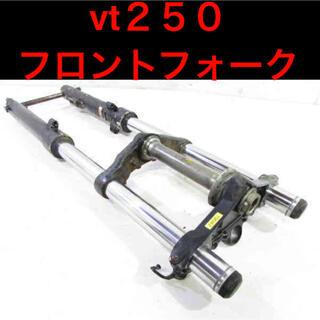 ホンダ - VT250F MC08 希少!! 純正 フロントフォーク