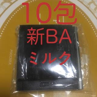ポーラ(POLA)のPOLA 第6世代B.Aミルク N 10包(乳液/ミルク)