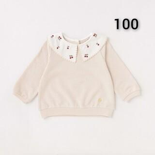 プティマイン(petit main)の新品 petit main 衿チェリー 刺しゅう 長袖 プルオーバー100(Tシャツ/カットソー)